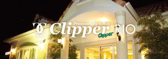 Clipper RIO 【クリッパー リオ】